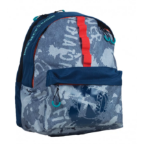 Nerf Iskolatáska, táska 42cm